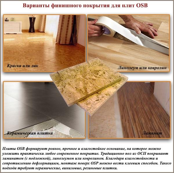 montaj-osb-6