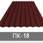 pk-20-150x150