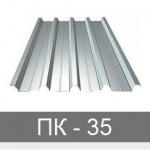 pk-35-150x150