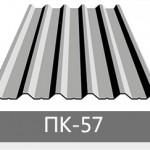 pk-57-150x150