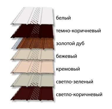 vinilovyj-soffity