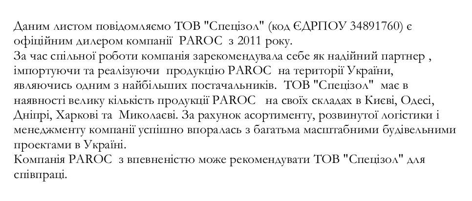 PMXb7wLtevc