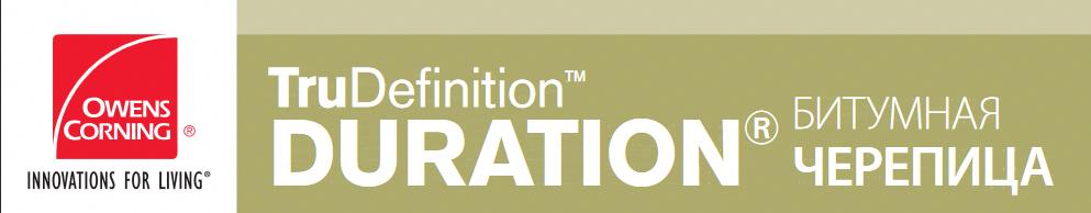 Screenshot-2017-10-8 TruDefDuration-Leaflet indd - TruDefDuration-Leaflet-UA pdf(2)